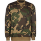 NIKE SB Foundation ERDL Mens Sweatshirt