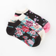 BILLABONG Fancy Dants Womens Ankle Socks