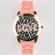 Leopard Love Watch