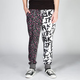 TRUKFIT Remixed Mens Sweatpants