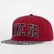 NIKE SB Leopard Pro Mens Snapback Hat