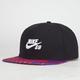 NIKE SB Zebra Mens Snapback Hat