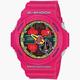 G-SHOCK GA310-4A Watch