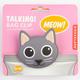 KIKKERLAND Talking Cat Bag Clip