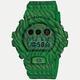 G-SHOCK DW6900 Zebra Watch