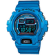 G-SHOCK GBX6900B Bluetooth Smart Watch