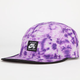NIKE SB Tie Dye Mens 5 Panel Hat