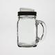 BARBUZZO Mason Jar Coffee Cup