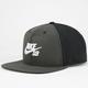NIKE SB Shield Pro Reflective Mens Snapback Hat
