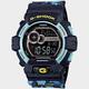 G-SHOCK GLS8900CM-2 Watch