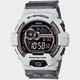 G-SHOCK GLS8900CM-8 Watch