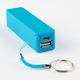 AUDIOLOGY Portable Phone Charger