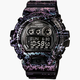 G-SHOCK Polarized Series GDX6900PM-1 Watch