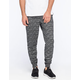 BROOKLYN CLOTH Printed Space Dye Mens Sweatpants
