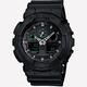 G-SHOCK GA100MB-1A Watch