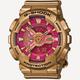 G-SHOCK S Series GMAS110-4A1 Watch
