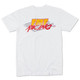 FMF Hogan Mens T-Shirt