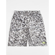 NIKE SB Static Mesh Boys Shorts