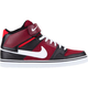 NIKE SB Mogan Mid 2 SE Mens Shoes