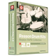 Propellerheads REASON-DRUMS-2 Refill For Reason
