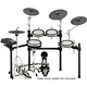 Yamaha DTX750K Electronic Drum Kit               +