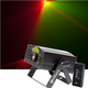 American DJ Micro Hypnotic Red Green Laser Effect