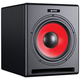 Gemini SR-10SUB 10-IN Powered Subwoofer Monitor
