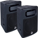 Peavey PR-SUB Subwoofer Bundle (Pair)