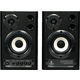 Behringer MS20 20W Digital Studio Monitors (Pair)