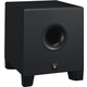 Yamaha HS8S 8-inch Powered Studio Subwoofer
