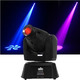 Chauvet Intimidator Spot 100 IRC Moving LED Light