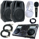 Gemini G4V Dj Package With ELS15A Speakers       +