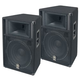 Yamaha S115V 15 in Passive PA Speaker Pair