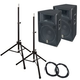 Yamaha S115V 15 in Passive PA Speakers Bundle