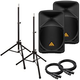 Behringer B112W 12 in Powered PA Speakers Bundle +