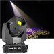 Chauvet Rogue R1 Spot 140-Watt Moving Head LED Light