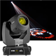 Chauvet Rogue R2 Spot 240-Watt LED Moving Head Light