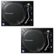 Pioneer PLX1000 Pro DJ Turntable Pair