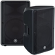 Yamaha DBR15 15-Inch 2-Way Powered Speakers Pair