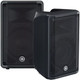 Yamaha DBR10 10-Inch 2-Way Powered Speaker Pair