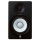 Yamaha HS50M Active Studio Monitors (Each)