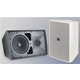JBL CONTROL-30-WH 10In 3 Way Speaker White Pair