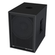 Peavey DM115-SUB 15-Inch Powered Subwoofer