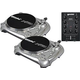 Gemini DJ Package with MM1 Mixer & (2) TT1100USB Turntables