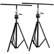 Solena LS-800 Crank Lighting Stand Pair          +