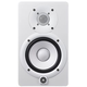 Yamaha HS5-W White 5-Inch Powered Studio Monitor