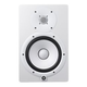 Yamaha HS8-W White 8-Inch Powered Studio Monitor
