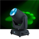 MARQ Gesture Beam 400 75-Watt LED Moving Head Spot Light