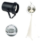 Eliminator 8-Inch Mirror Ball with Stand and Pinsopt Pack