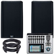 QSC K12.2 12-inch Powered Speakers w/ TouchMix 16 Mixer